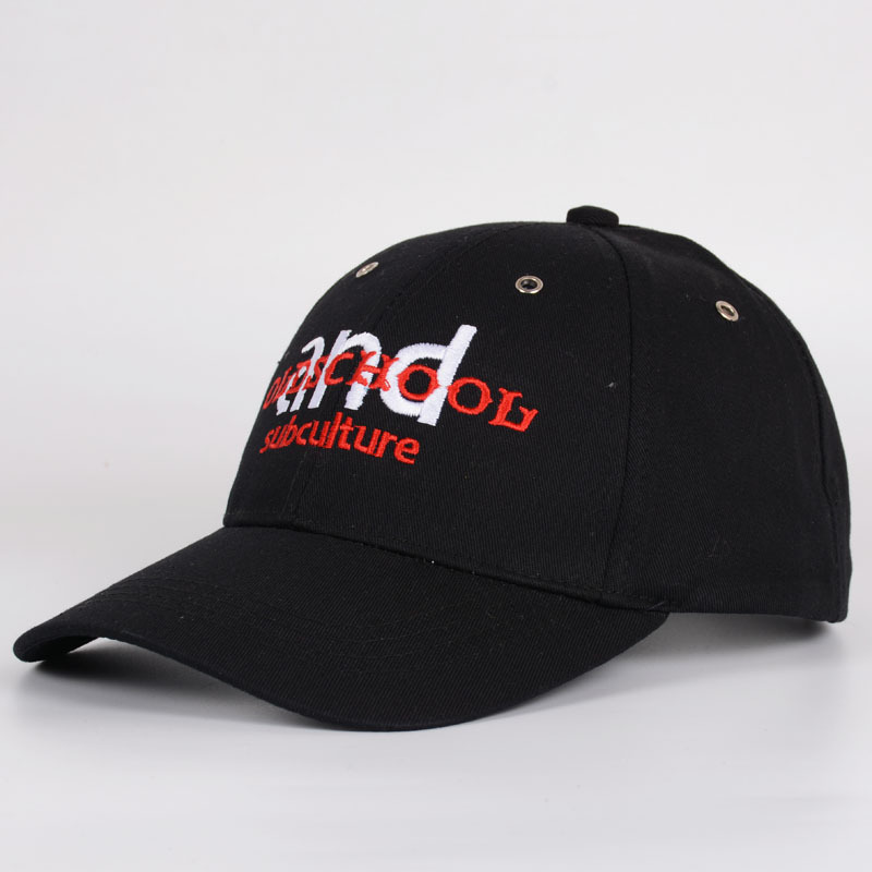 a9c2114316972 Custom brand logo embroi. Custom brand logo embroidered baseball hat.